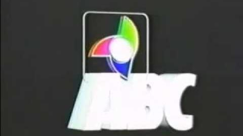 ABC-5 Station ID 2000 with music
