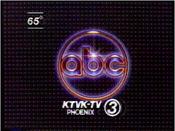 KTVK-TV ABC 1981