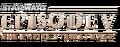 Star-wars-episode-v-alternate-logo