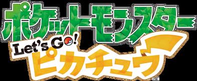 Lets Go Pikachu Logo JP.png