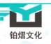 Boyi Culture logo