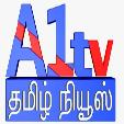 A1TV Tamil News