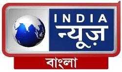 India News Bangla.jpg