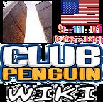 CPW911-2011