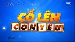 Co Len Conyeu.jpg