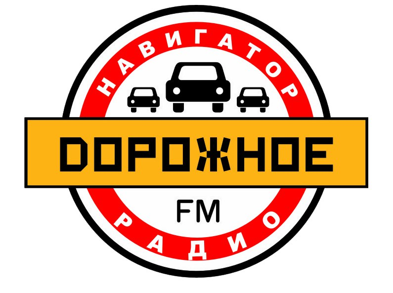 Dorozhnoye Radio
