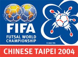 2004FIFAFWC logo.PNG