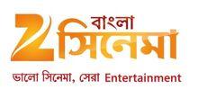 Zee Bangla Cinema 2015.jpg