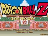 Dragon Ball Z (arcade game)