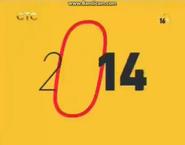 2014 not