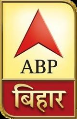 ABP Bihar.png