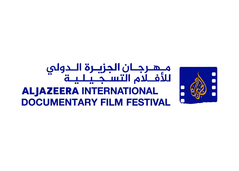 Al Jazeera International Documentary Film Festival