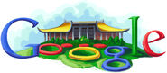Birthday of Dr. Sun Yat-sen (12.11.10)