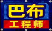 Bob the Builder (2015) - title card (Standard Mandarin)