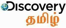 Discovery Tamil.jpg