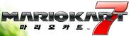 MK7-KR