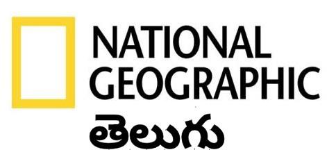 Nat Geo Telugu