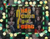 TPIR Vietnam (2012-2013)(2)