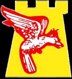 Mapua Cardinals logo old.png