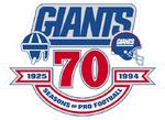 New York Giants logo (70 Seasons of Pro Football)