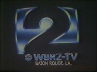 WBRZ-TV 2 ID