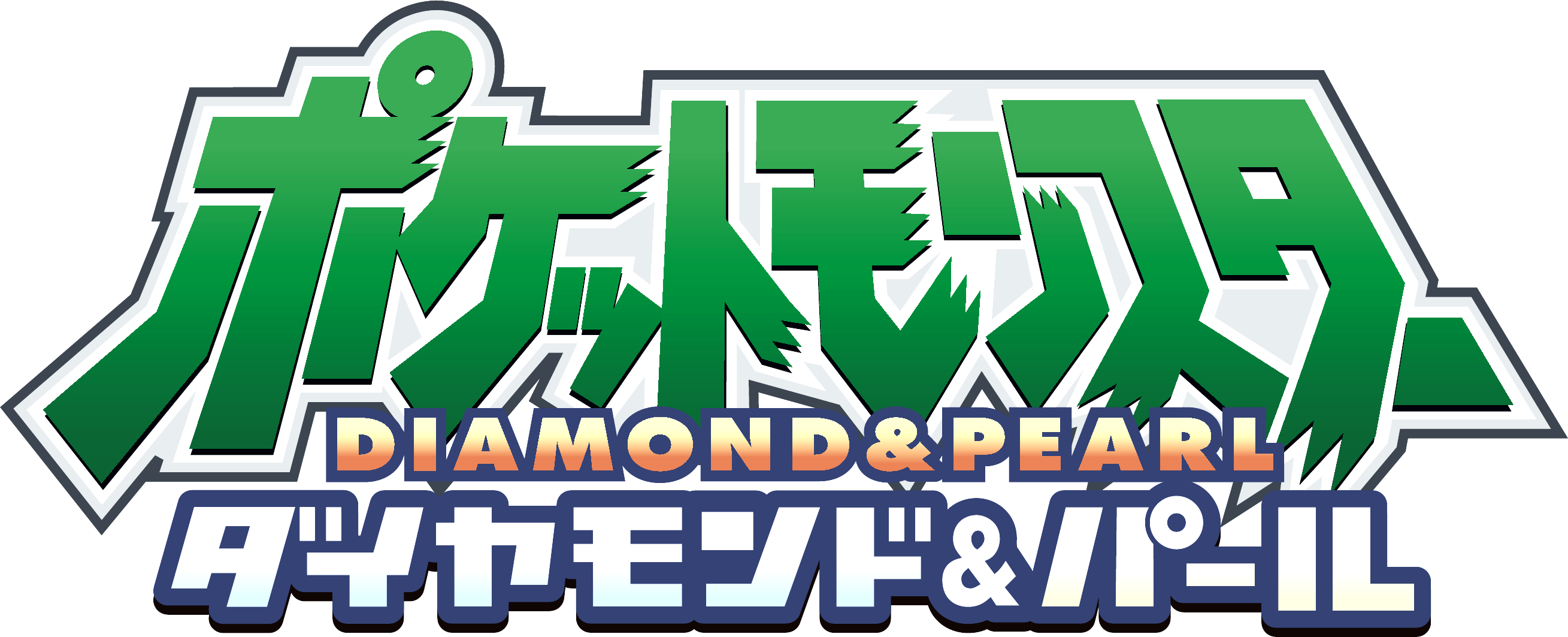 Pocket Monsters Diamond and Pearl