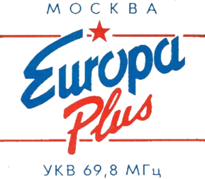Europa Plus 1.png