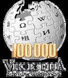 Wikipedia-lt-100k