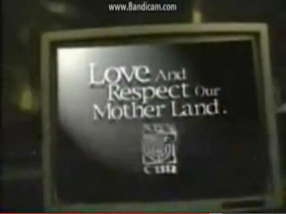 Abs Cbn Mother Land 1999.jpg