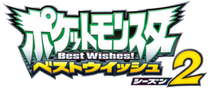 Best Wishes 2 logo.png