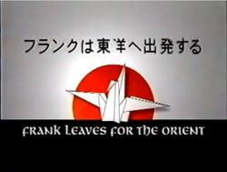 Frank Leaves for the Orient.jpg