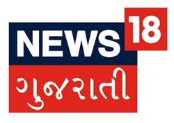 News18 Gujarati.jpeg