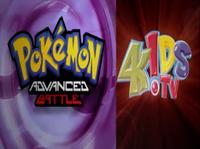 Pokemon Advanced Battle (2006)
