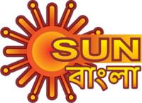 Sun Bangla Logo.png