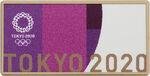 Tokyo2020 LOTG PurplePin
