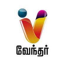Vendhar TV.jpg