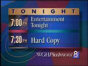 WGHPiedmont 8 promo Entertainment Tonight and Hard Copy 1994