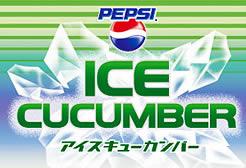 PepsiCucumber.png