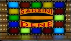 Sansini Dene.jpg