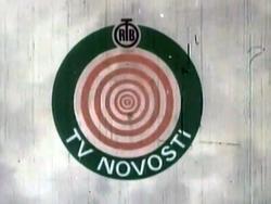 TV Novosti 1978.png