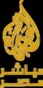 Al Jazeera Mubasher Misr.png