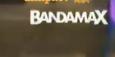 Bandamax 2020 screen bug v2
