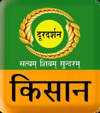 DD-Kishan Logo.png