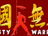 Dynasty Warriors (video game series)