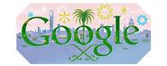 Google Saudi National Day 2013