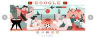 Google russia Portugal