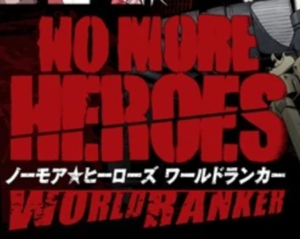 No More Heroes World.png