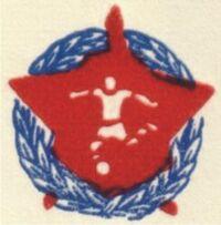 Nogometni Savez Hrvatske 1960.jpg