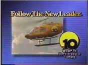 WTSP TV10 1986