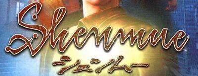 Retro shenmue dc logo.jpg